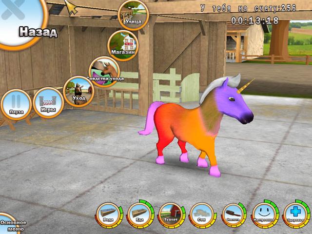 Ключ Игры 101 Любимчик Пони